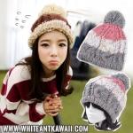 [พร้อมส่ง] H6494 หมวกไหมพรมเกาหลี กันหนาว ทอสลับสี Very Cute