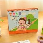 2015 Momoi Calendar