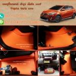 ยางปูพื้นรถยนต์เข้ารูป Toyota Yaris 2016 กระดุมสีส้มขอบส้ม