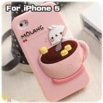 case iphone 5 เคสไอโฟน5 เคสซิลิโคน 3D MOLANG กับถ้วยกาแฟน่ารักๆ
