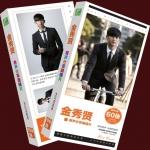 โปสการ์ดโพลารอยด์ Kim Soo Hyun