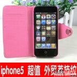 case iphone 5 เคสไอโฟน5 เคสกระเป๋าหนังฝาพับข้างสีสดสวยหวานน่ารัก holster embossed leather