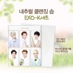 [ NATURE REPUBLIC ] NATURAL CLEANSING SOAP : EXO K