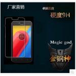 ฟิล์มกระจก Moto C Plus ป้องกันหน้าจอ 9H Tempered Glass 2.5D (ขอบโค้งมน) HD Anti-fingerprint