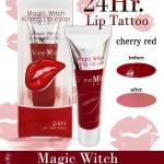 (Cherry red) มีมิเอะ เมจิกลิป (ลิป ลอก) สี 01 แดงเข้ม