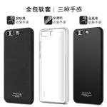 Case Huawei P10