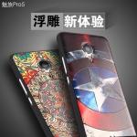 เคส Meizu Pro 5 TPU สีดำสกรีนลายน่ารักๆ กราฟฟิค ฮีโร่สุดเท่ น่าใช้มาก ราคาถูก