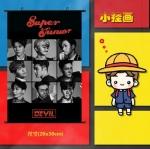 โปสเตอร์แขวนผนัง SJ SUPER JUNIOR