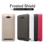 Case Asus Zenfone Max ZC550KL พลาสติกสีพื้น NILLKIN พื้นผิวกันลื่น ราคาถูก