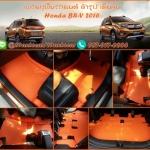สั่งตัดพรมในรถยนต์เข้ารูป Honda BR-V 2016 ลายกระดุมสีส้มขอบส้ม