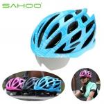 หมวกจักรยาานมีแว่น Sahoo รุ่น 91928+1 เลนส์ชา