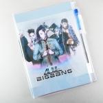 สมุดบันทึกเล่มเล็ก BIGBANG - ALIVE