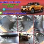 ยางปูพื้นรถยนต์เข้ารูป Nissan Navara 4 ประตู ลายธนูสีดำขอบดำด้ายแดง