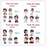 สติ๊กเกอร์ Park Bo Gum
