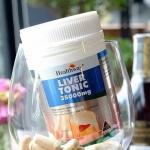 Healthway Liver Tonic Milk Thistle 35000mg. ผลิตด้วยนวัตกรรมขั้นสูงระดับโมเลกุล กำจัดไขมันเกาะกับ ลดความเสี่ยงมะเร็ง