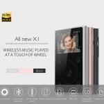 Fiio X1 Gen2 X1ii เครื่องเล่นเพลงพกพารองรับ lossless 192khz/32bit bluetooth 4.0 Touch wheel