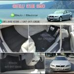 ผลิตและจำหน่ายพรมปูพื้นรถยนต์เข้ารูป BMW 320D E90 ไวนิลสีดำ