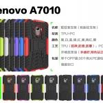 Lenovo K4note LenovoA7010 เคสกันกระแทก สวยๆ ดุๆ เท่ๆ แนวอึดๆ แนวทหาร เดินป่า ผจญภัย adventure มาใหม่ ไม่ซ้ำใคร ตัวเคสแยกประกอบ 2 ชิ้น ชั้นในเป็นยางซิลิโคนกันกระแทก ครอบด้วยแผ่นพลาสติกอีก1 ชั้น สามารถกาง-หุบ ขาตั้งได้