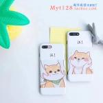 เคส iPhone 7 Plus (5.5 นิ้ว) พลาสติกลายน้องหมาน่ารักมากๆ ราคาถูก
