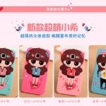 เคส Samsung Galaxy J5 เคสซัมซุงเจ5 ซิลิโคนเด็กผู้หญิงน่ารักสดใสมากๆ ราคาถูก