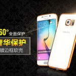 Case Samsung S6 Edge ซิลิโคน TPU โปร่งใสขอบเงางาม ราคาถูก