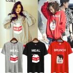 เสื้อยืด (T-Shirt) Meal-Brunch แบบ Hyuna
