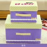 กล่องใส่ของ 2PM สีม่วง1 ชุด