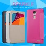 Case OPPO R7 Plus ยี่ห้อ Nillkin รุ่น Sparkle