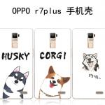 case oppo r7 plus พลาสติกลายน้องหมาแสนน่ารัก ราคาถูก