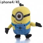 เคส iphone 4 เคสไอโฟน4s เคสตุ๊กตามินเนี่ยน ตัวอ้วนกลม น่ารักๆ แนวๆ เด่นสุดๆ -B-
