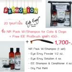 Eye Envy Set : NR Pack W/Shampoo
