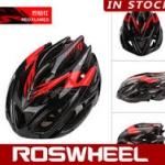 หมวกกันน็อคจักรยาน อย่างดี Roswheel
