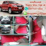 ผ้ายางปูพื้นรถยนต์ Toyota Vigo 4 ประตู ลายกระดุมสีแดงขอบดำ