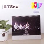 ปฏิทิน BTS 2017