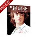 Photobook China : Minho 2012