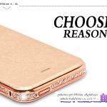เคสไอโฟน4 case iphone 4s แบบฝาพับประดับคริสตัลด้านข้างสุดหรู rhinestones