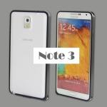 เคสซัมซุงโน๊ต3 Case Samsung Galaxy note 3 Bumper ขอบเคสโลหะ ผิวเงาสีสวย น้ำหนักเบา เชื่อมต่อโดยใช้ตัวล๊อคโดยเฉพาะ เท่สุดๆ ราคาส่ง ขายถูกสุดๆ
