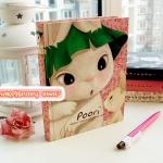 POORI Lovely Diary