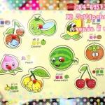จิ๊กซอไม้ รูปผลไม้ สอนภาษาจีนและอังกฤษ