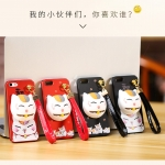 เคส iPhone 4s / 4 พลาสติกสกรีนลายการ์ตูนแมวกวักนำโชค Lucky Neko พร้อมที่ตั้งและที่เก็บสายในตัวคุ้มค่ามากๆ ราคาถูก
