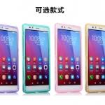 Case Huawei GR5 ซิลิโคน TPU soft case แบบฝาพับโปร่งใสสีต่างๆ สวยงามมากๆ ราคาถูก