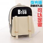 กระเป๋าเป้นักเรียนสีพาสเทล BTOB
