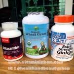 # Health set # สุขภาพต้องมา