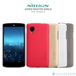 Case LG Nexus 5 ยี่ห้อ Nillkin รุ่น Super Frosted Shield