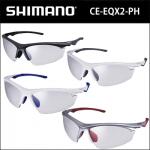 แว่นตาสำหรับปั่นจักรยาน Shimano รุ่น EQX2