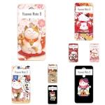 เคส Huawei Mate 9 ซิลิโคน soft case แบบนิ่ม สกรีนลายแมวกวักนำโชค Lucky Neko ราคาถูก