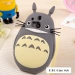 เคส HTC One M8 ซิลิโคน Totoro 3D น่ารักมากๆ เคสมือถือ ขายปลีก ขายส่ง ราคาถูก -B-