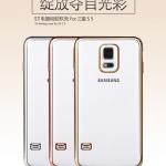 Case Samsung S5 ซิลิโคน TPU โปร่งใสขอบเงางาม ราคาถูก