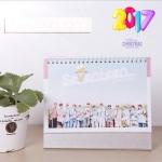 ปฏิทิน Seventeen17 2017