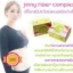 Detox Fiber complex by jinny
